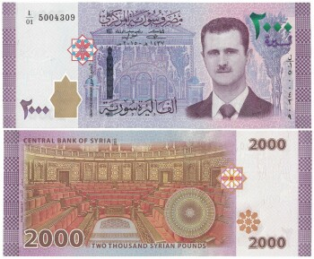 Syria # 117 2000 pounds