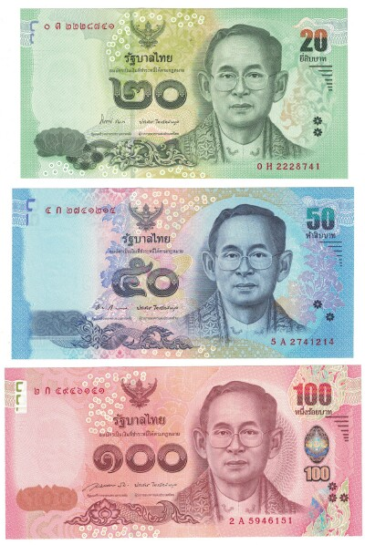 Thailand 3-note set 20-100