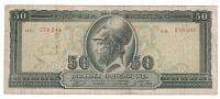 Greece # 191 50 drachmai Pericles  CIRC #24