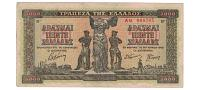 Greece # 119 5000 drachmai CIRC #34
