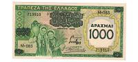 Greece # 111 1000 drachmai CIRC #65