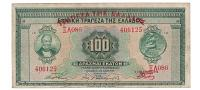 Greece # 98a 100 drachmai CIRC #73