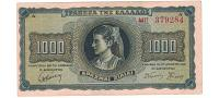 Greece # 118a 1000 drachmai CIRC #72