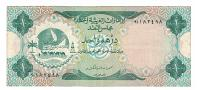 United Arab Emirates # 1 1 dirham 1ST ISSUE CIRC #8