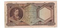 Greece #172 1000 drachmai CIRC #17