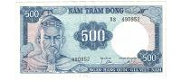 South Vietnam # 23 500 dong CIRC #4
