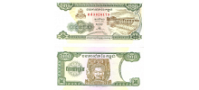 Cambodia # 42a x50notes 200 Riels