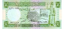 Syria # 100d 5 pounds
