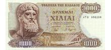 Greece # 198b 1000 drachmai