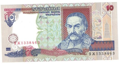 Ukraine Cat # 111c 10 hryvnia
