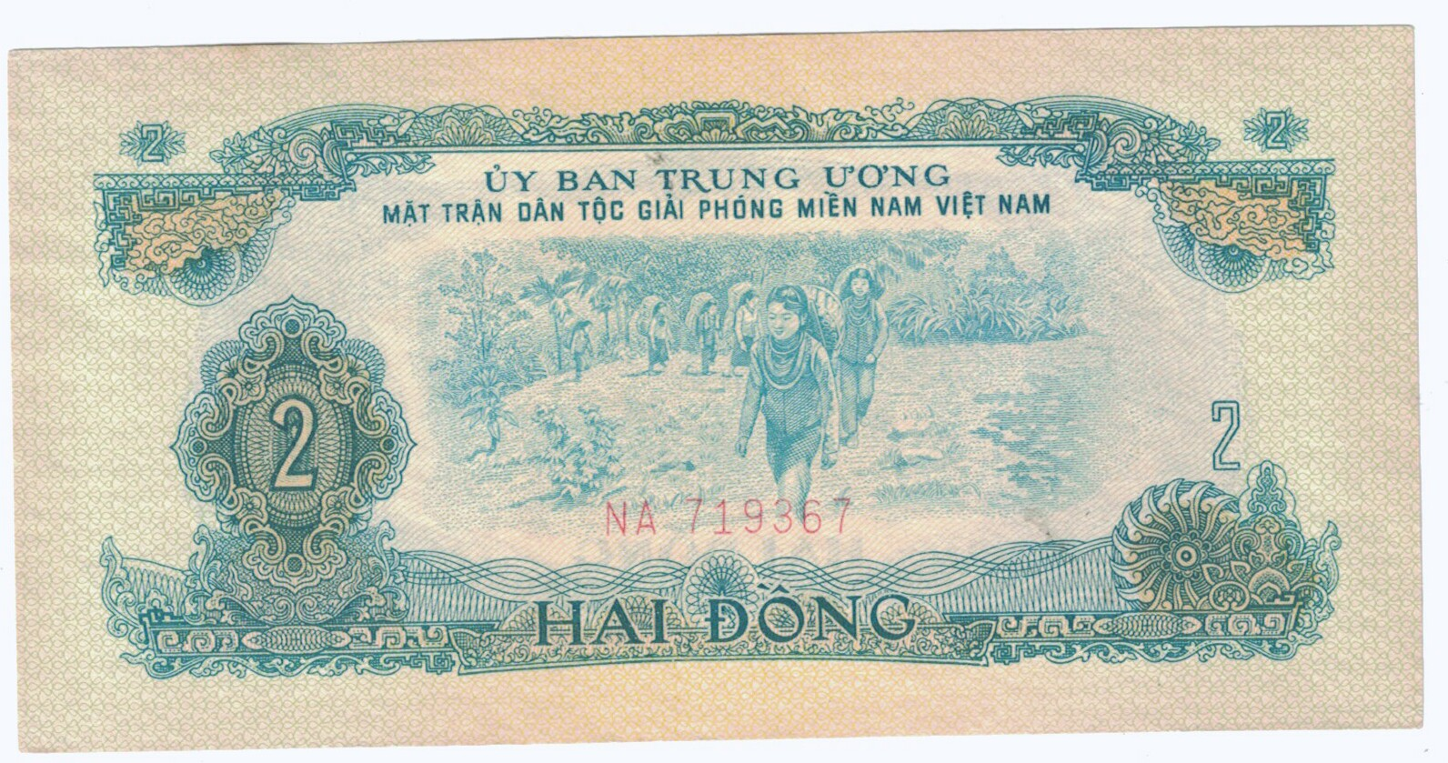 South Vietnam # R5 2 dong CIRC #13