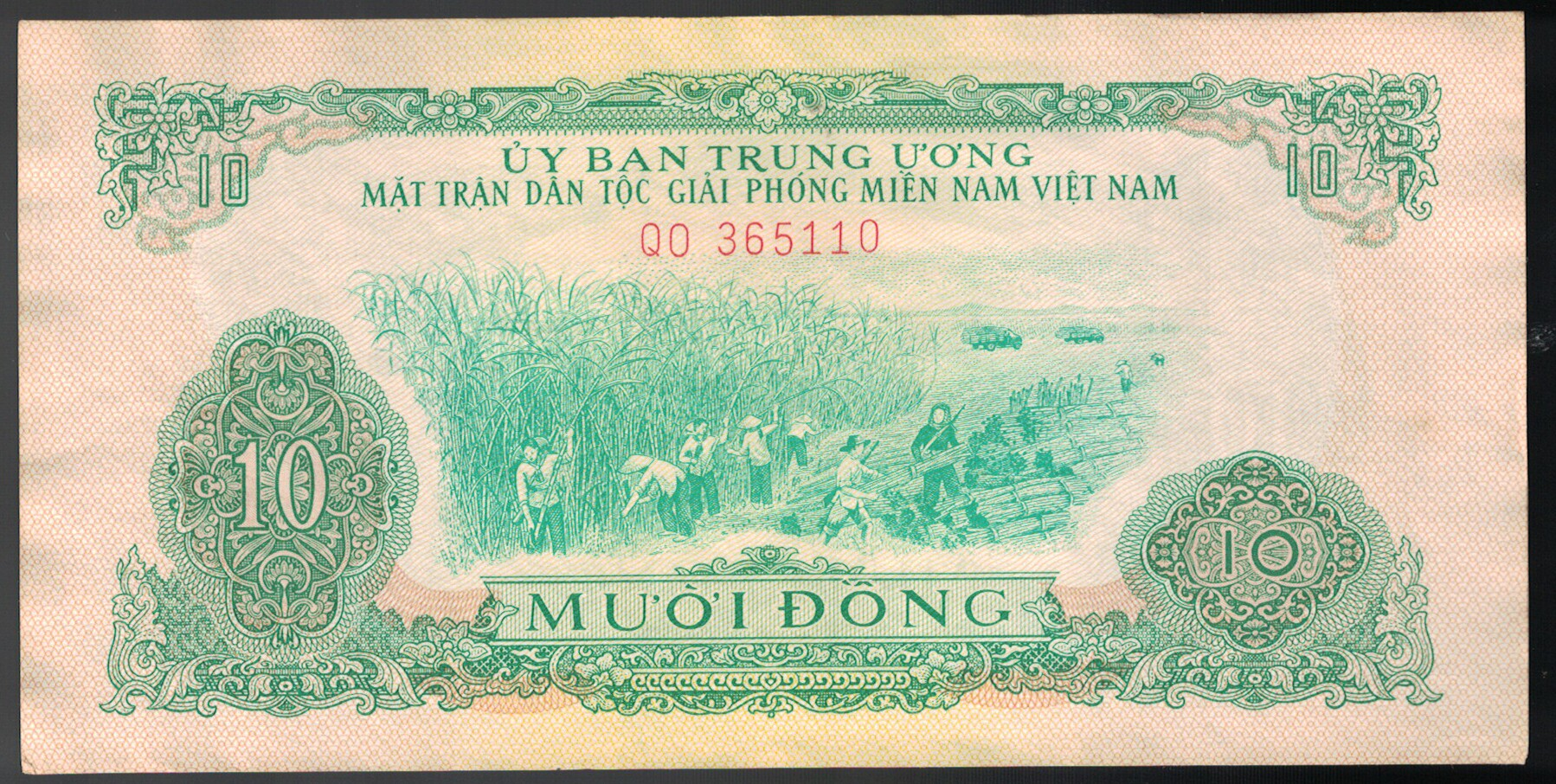 South Vietnam # R7 10 dong CIRC #9